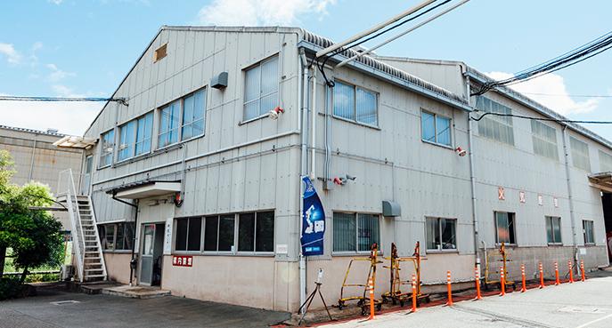 播磨営業所/播磨工場/溶接総合技術センター